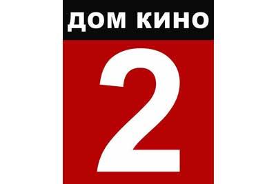 Программа передач на неделю для всех каналов